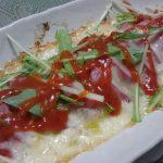 チーズトマト焼き