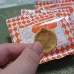 低糖質なジャンクフード・ベイクドポテトを食べてみた!