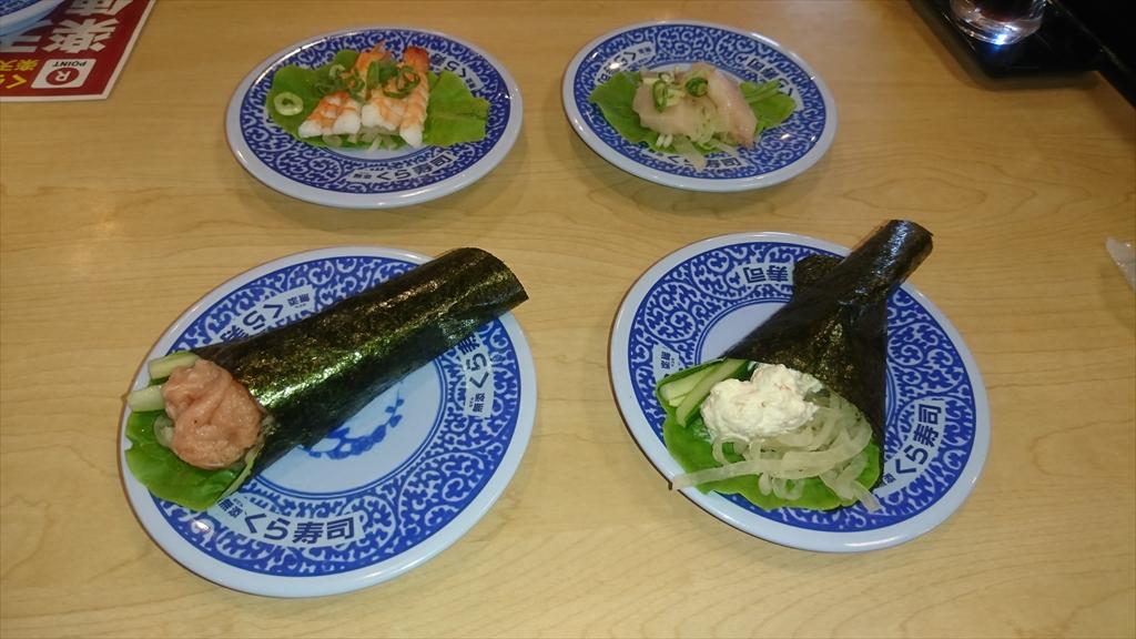 くら寿司、糖質オフ寿司
