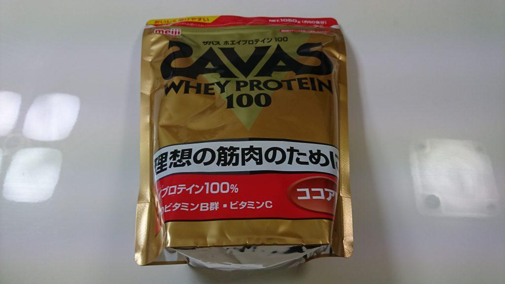 ザバス ホエイプロテイン100 ココア味 のレビュー