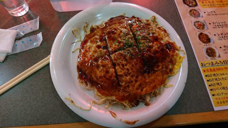 広島市にあるお好み焼き店、うずしおへと行った!