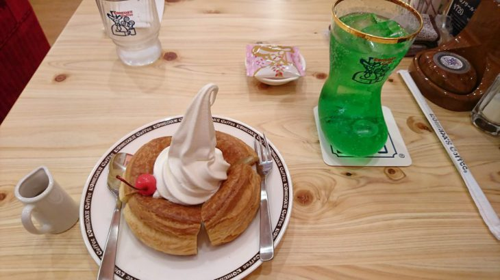 小倉南区にある喫茶店、コメダ珈琲店 沼新町店へと行った!