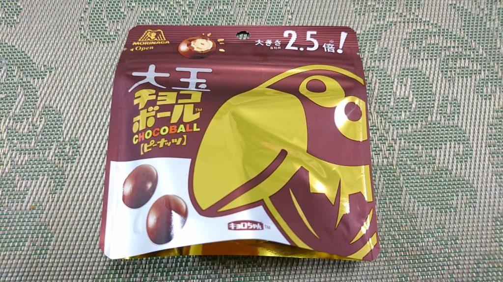 森永製菓の大玉チョコボールを食べてみた!