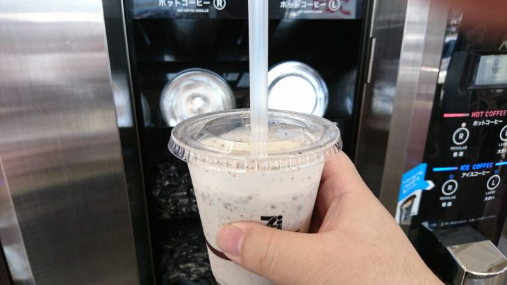 【セブンイレブン】九州先行販売! 飲むスイーツ氷、ティラミス氷を飲んでみた!