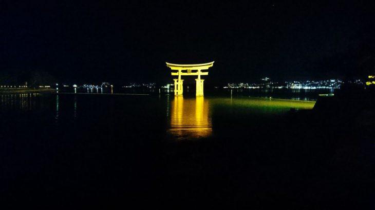宮島にある旅館、錦水館に宿泊した!