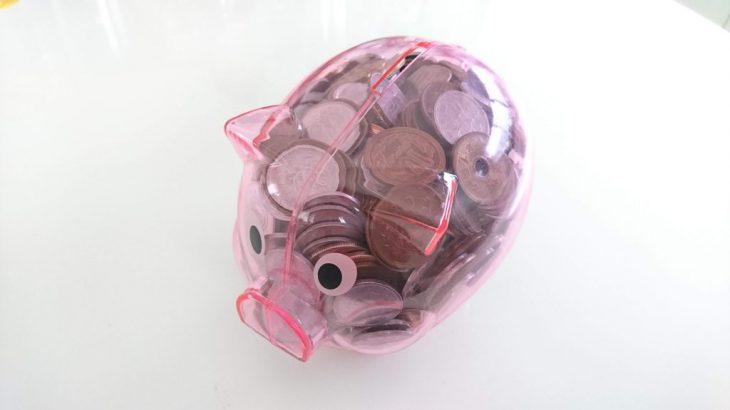 ブタちゃんの貯金箱がいっぱいになったので開けてみた!