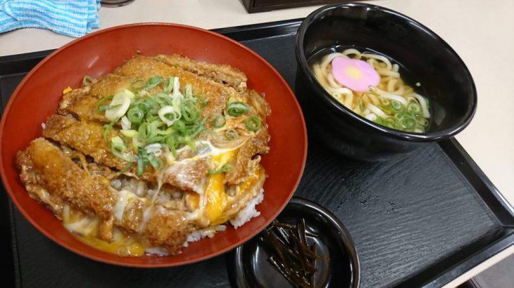 小倉南区にある定食屋、カツ丼大将 小倉店へと行った!