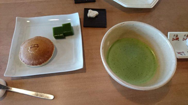 中津市にある日本茶専門店、丹羽茶舗へと行った!