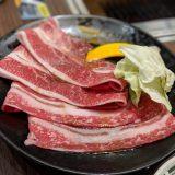 小倉北区にある焼肉やすもり 城野店で焼肉ランチを食べた!