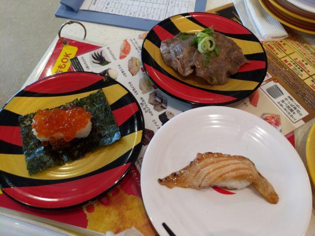 高級寿司ネタ食べ放題! かっぱ寿司 食べホー プレミアムコースを食べた!