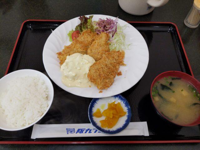 阪九フェリー近くの定食屋さん、お食事処マリンで白身フライ定食を食べた!