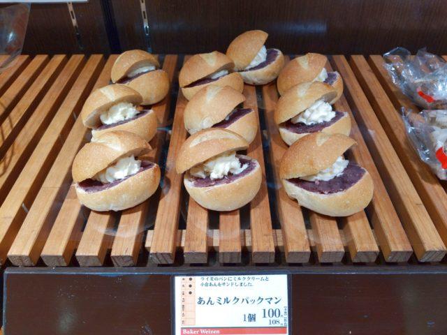 Baker Weizen(ベーカーバイツェン) 門司港店であんミルクパックマンを購入した!