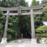 高千穂にある高千穂神社に参拝した!