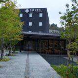 高千穂にあるホテル、ソレスト高千穂ホテルに宿泊した!