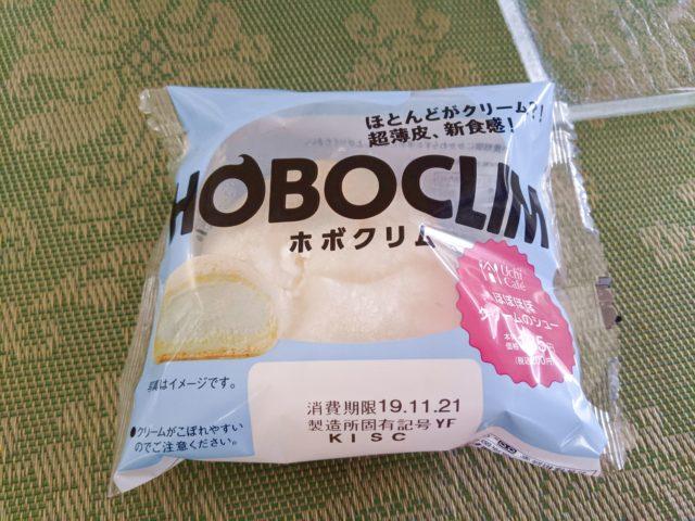 中身はほとんどがクリーム! ローソンのホボクリムを食べた!