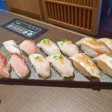 ゆず庵の牛しゃぶしゃぶ・寿司 料理長季節の逸品コースを食べた!