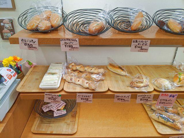 門司区にあるパン工房 さくらに行った!