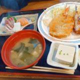下関市でうにのソフトクリームを食べた!