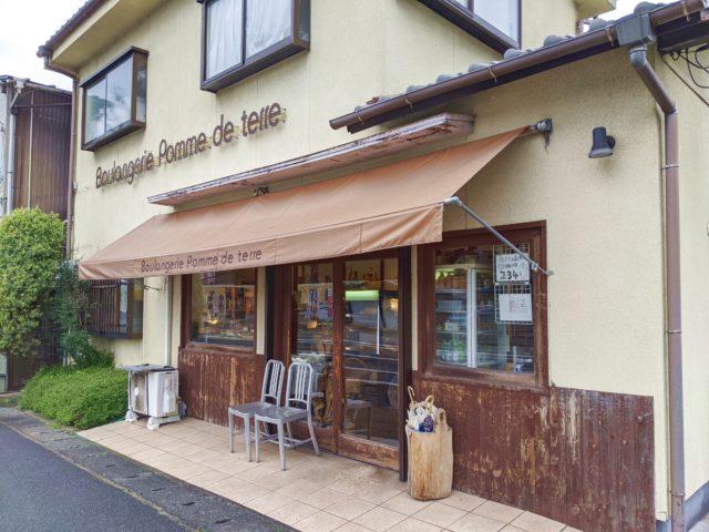 小倉北区にあるパン屋さん、ポム・ド・テールに行った!
