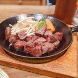 小倉北区の魚町銀天街にあるビーフマンでハンバーグランチを食べた!