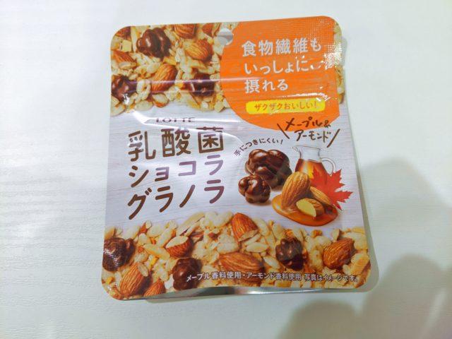 ダイエット中のおやつ、LOTTE 乳酸菌ショコラ グラノラを食べた!