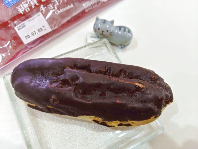 シャトレーゼの糖質50%カットのチョコクリームエクレアを食べた! リベンジ