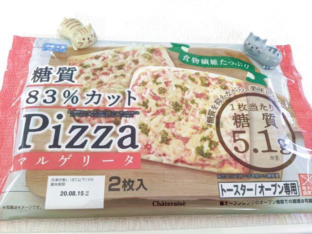 シャトレーゼの糖質83%カット pizza マルゲリータを食べた!