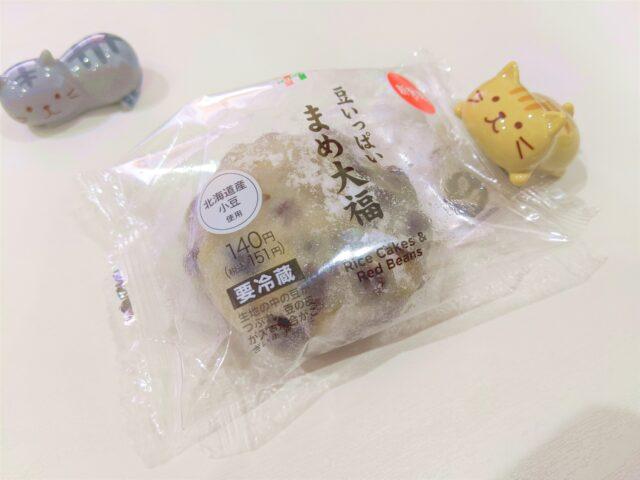 セブンイレブン 豆いっぱいまめ大福を食べた!