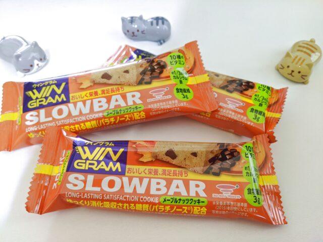 ダイエット中のおやつ、slowbar(スローバー) メープルナッツクッキーを食べた!