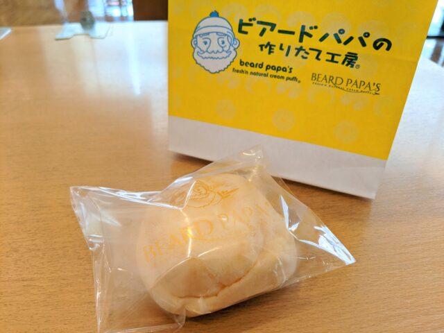 ビアードパパの白いシュークリーム SHIROを食べた!