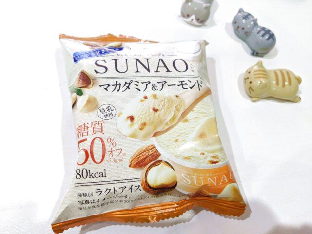 低糖質アイス SUNAO マカダミア&アーモンドを食べた!