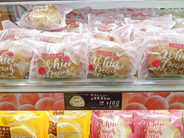 シャトレーゼのダブルシュー 山梨県産白桃を食べた!