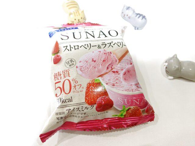 グリコの低糖質アイス SUNAO ストロベリー&ラズベリーを食べた!