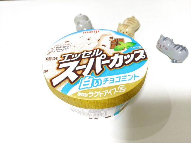 明治 エッセル スーパーカップ 白いチョコミントを食べた!