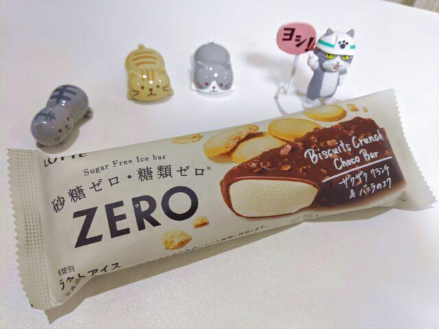 LOTTE ゼロ ビスケットクランチチョコバーを食べた!