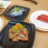 かっぱ寿司の食べ放題が一時的に復活したので食べてきた!