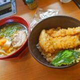 門司区にあるうどん 桃太郎で肉天うどんを食べた!