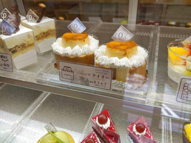 門司区にあるCAKE SHOP PHIでプリンケーキを買った!