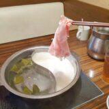 晴れぶたいで豚しゃぶ食べ放題コースのランチを食べた!