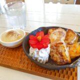 小倉南区にあるカフェ、クローバーカフェ&ベーカリーでパンケーキを食べた!