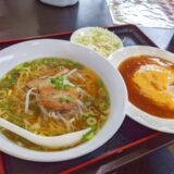 門司区にある中華料理 旭でラーメンセットを食べた!