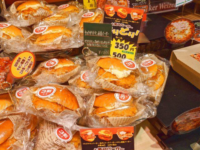この日の晩ごはんはBaker Weizen(ベーカーバイツェン) のパン