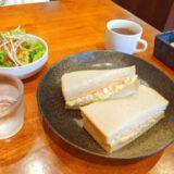 小倉北区にあるSHUN PAN LABOでパンを買った!
