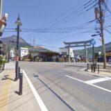 小倉北区にあるビーフキッチン菜好牛でプレミアムバーガーを食べた!