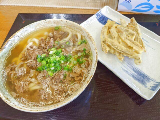 小倉南区にあるうどん 一道で肉ごぼううどんを食べた!