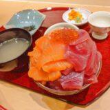 門司区にある牡蠣の蔵で天国丼を食べた!