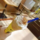 門司区にある「ねこまるのクレープ屋さん」でバニラアイスキャラメルクレープを食べた!