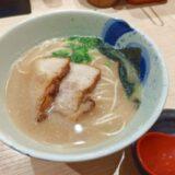 小倉北区にある活鮨の虎でお寿司を食べた!
