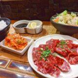 小倉北区にある焼肉酒場にくまる 平和通り店で特選黒毛和牛食べ放題を食べた!