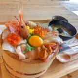 小倉北区にある活魚居酒屋 味楽で【特上】厚焼き玉子と鰻の蒲焼き丼を食べた!